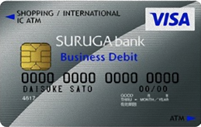SURUGA Visaビジネスデビットカード
