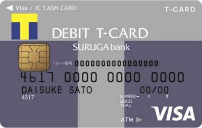 スルガ銀行 VisaデビットTカード