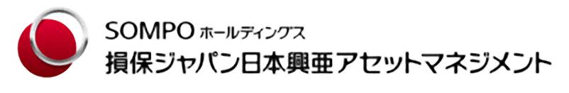 損保ジャパン日本興亜アセットマネジメント